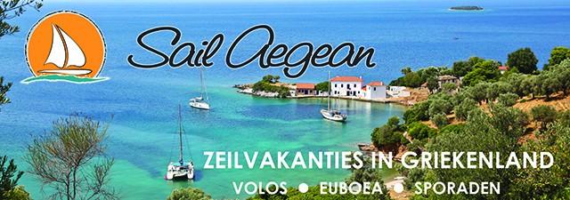 Sail Aegean